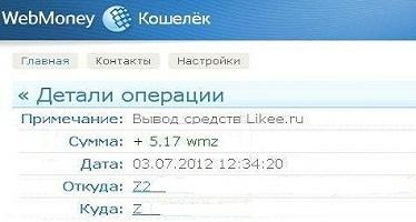 http://internet-zarabo.ucoz.ru/img/UdTRzPRw.jpg