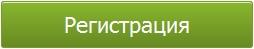 http://internet-zarabo.ucoz.ru/img/registr-1.jpg