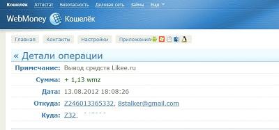 http://internet-zarabo.ucoz.ru/img/viplata_s_likee.ru_3.jpg